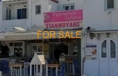 12004, Existing souvlaki restaurant business for sale, in the heart of Paroikia!  The best location!